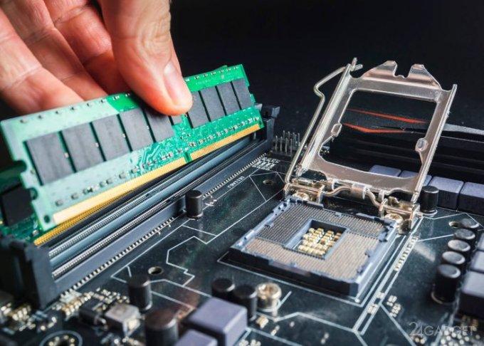 Оперативная память для ПК подешевеет уже в этом году