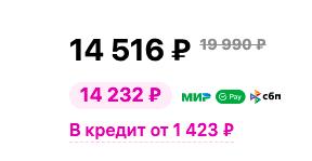 Смартфон Oppo со 128 ГБ, NFC и AMOLED-экраном отдают дешевле 15 тысяч рублей