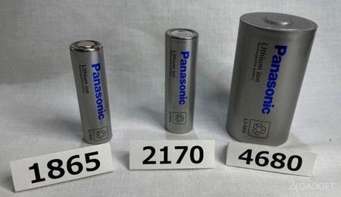 Panasonic поставит для Tesla аккумулятор нового типоразмера с увеличенной в 5 раз емкостью