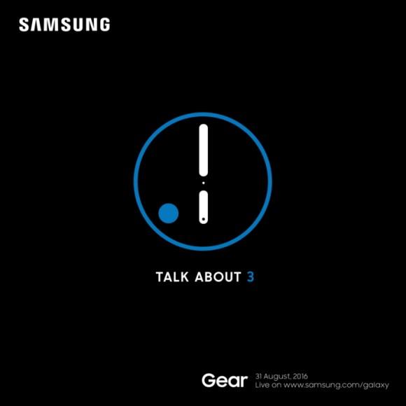 Samsung назначила анонс Gear S3 на 31 августа