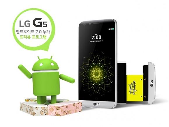 LG запускает превью Android 7.0 Nougat для LG G5