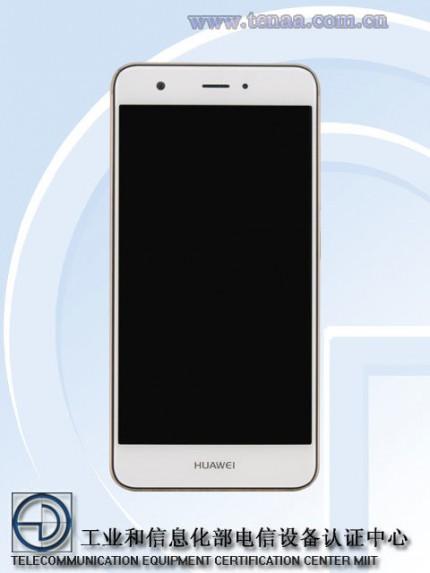 Китайцы показали Huawei Mate S2 в стиле Nexus 6P
