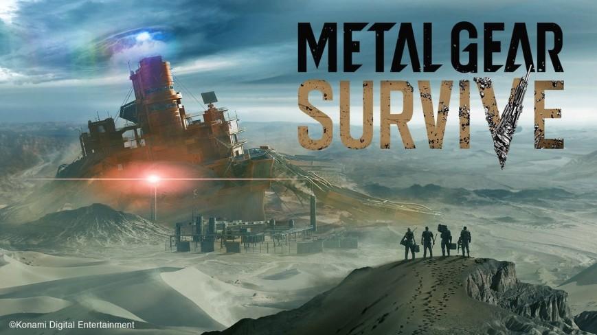 Konami анонсировала кооперативный стелс-экшн Metal Gear Survive