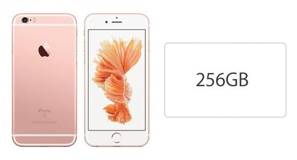 iPhone 7 на 256 ГБ нашел новое подтверждение