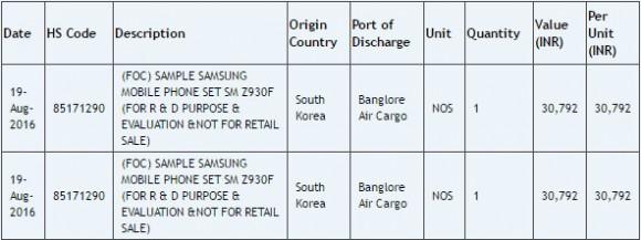 Флагманский Samsung Z9 на базе Tizen засветился в сети