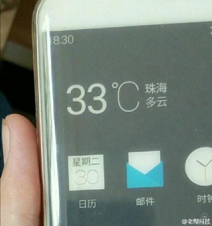 Meizu Pro 7 выйдет в версиях с плоским и изогнутым дисплеем