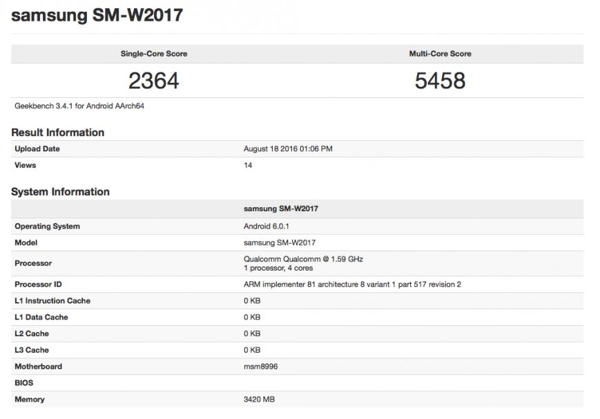 Следующая топовая раскладушка Samsung базируется на Snapdragon 820