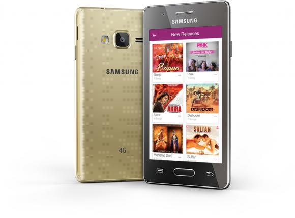 Семидесятидолларовый смартфон Samsung Z2 представлен официально