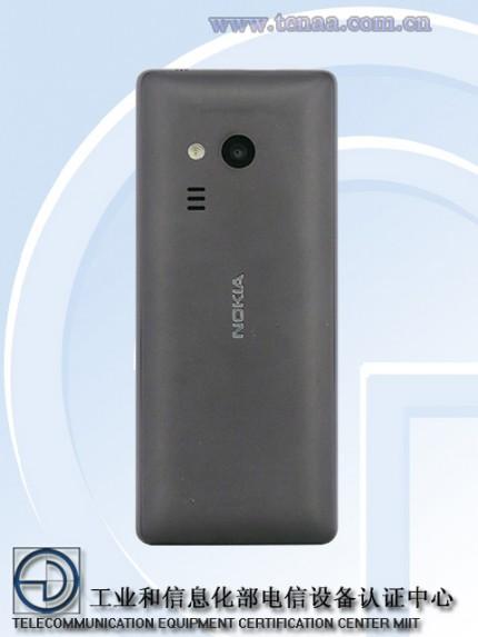 Китайцы показали кнопочный телефон Nokia