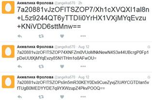 Злоумышленники научились командовать Android-зомби-сетью через Twitter