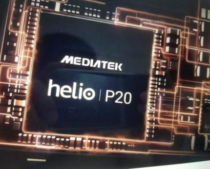6-дюймовый Meizu m3 Max первым получит процессор MediaTek Helio P20