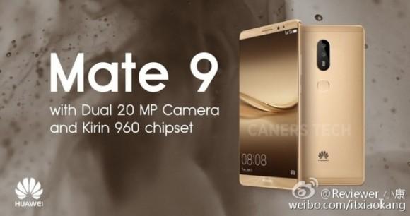 Промо-рендер Huawei Mate 9 подтвердил двойную камену на 20 Мп