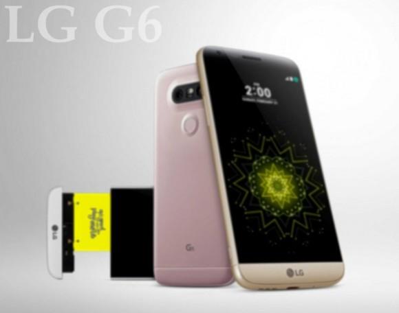 LG G6 останется без изогнутого OLED-дисплея