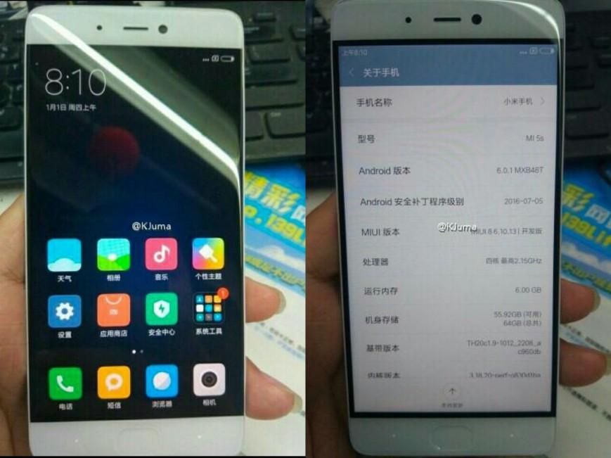 Xiaomi Mi 5s с 6 ГБ оперативной памяти засветился вживую