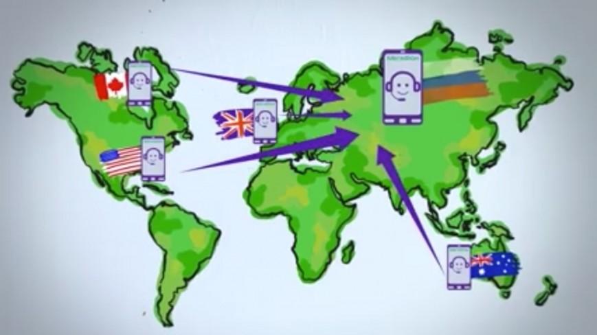 МегаФон запустил платный социальный сервис для общения по-английски
