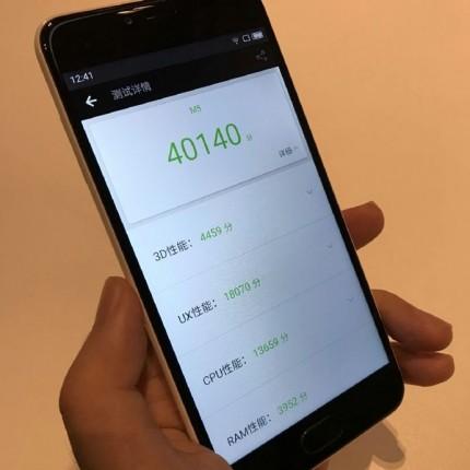 Недорогой смартфон Meizu M5 засветился на фото