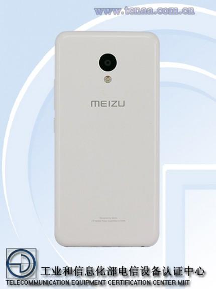 Китайцы показали недорогой Meizu M5