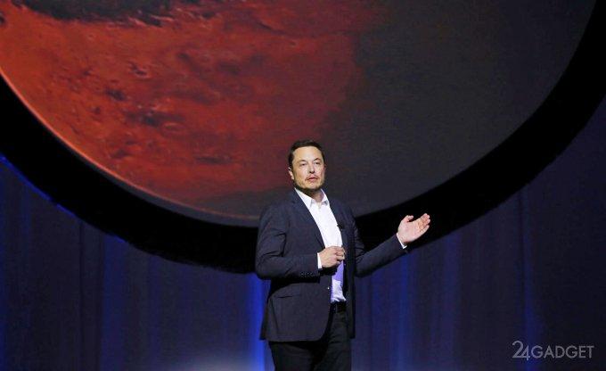 Элон Маск хочет запустить 4425 спутников для раздачи интернета