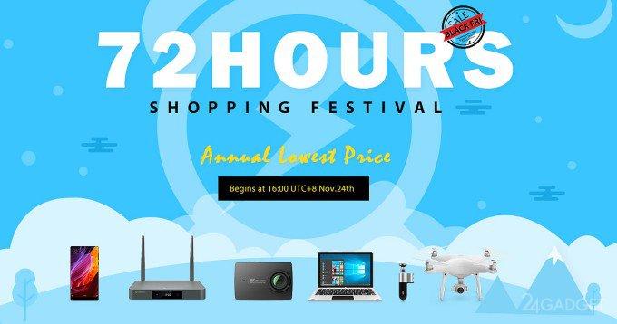 """Магазин Geekbuying приглашает на распродажу """"72 часа карнавала скидок!"""""""