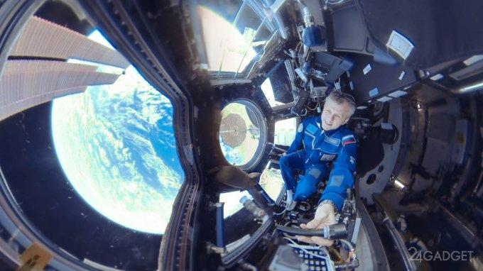Космос 360 — панорамная экскурсия по МКС с российским космонавтом (видео)