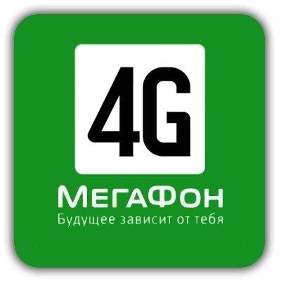 МегаФон запустил LTE в Магадане