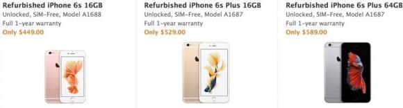 Apple начала продавать восстановленные iPhone в онлайн-магазине