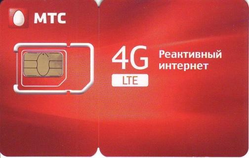 МТС преодолел новый скоростной барьер на отдачу в LTE