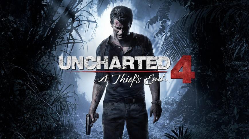 В Uncharted 4 появится кооперативный режим