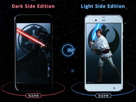 В Японию приходят смартфоны с символикой «Звездных Войн»