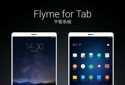 Meizu все-таки займется планшетами
