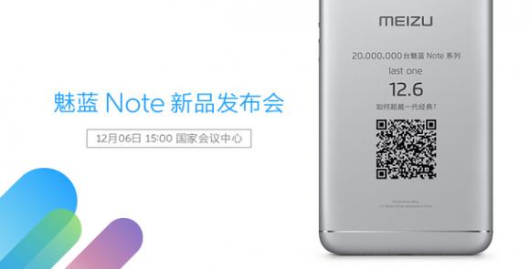 Meizu удалось продать более 20 миллионов Meizu M3 Note