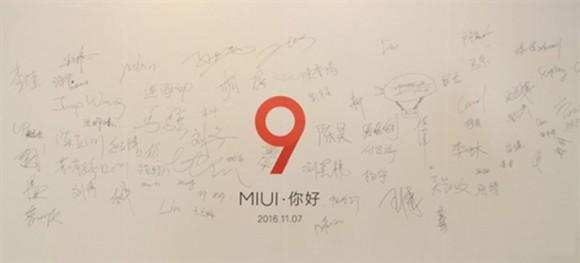 Xiaomi рассказала об особенностях MIUI 9