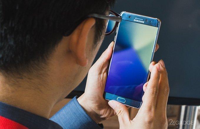 Samsung Galaxy Note 7 принудительно отключают от сотовой сети