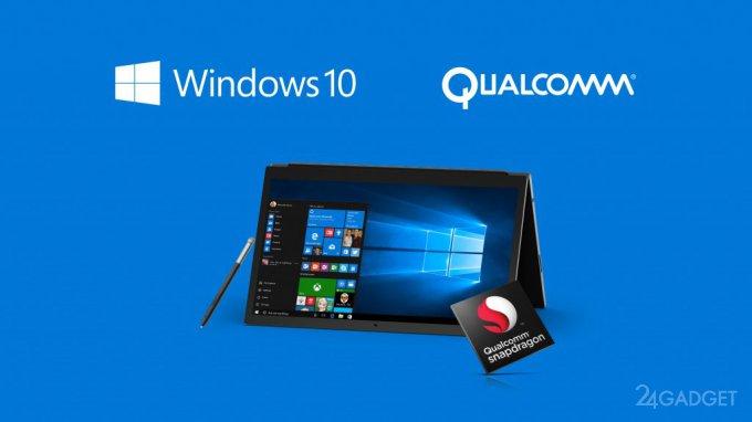 Полноценная Windows 10 заработала на чипах ARM (видео)