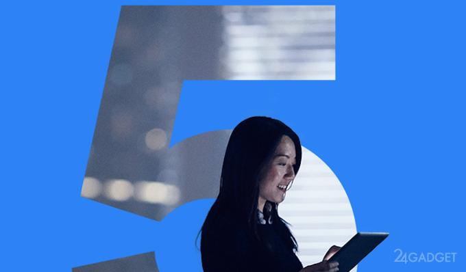 Спецификация Bluetooth 5 утверждена официально