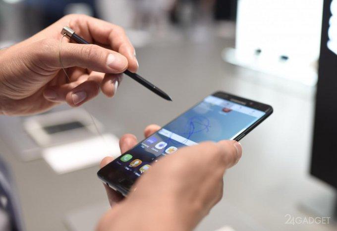 Корейцы не спешат избавляться от взрывоопасного Galaxy Note 7