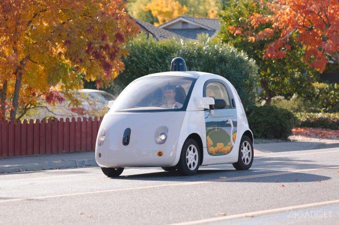 Google отказывается от выпуска собственных самоуправляемых машин (9 фото)