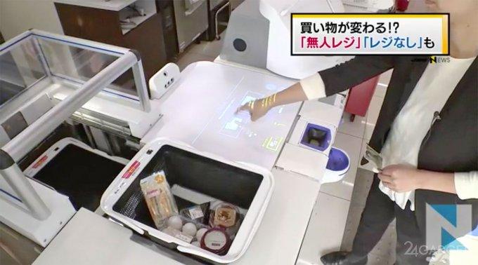 В Японии создают аналог Amazon Go (видео)