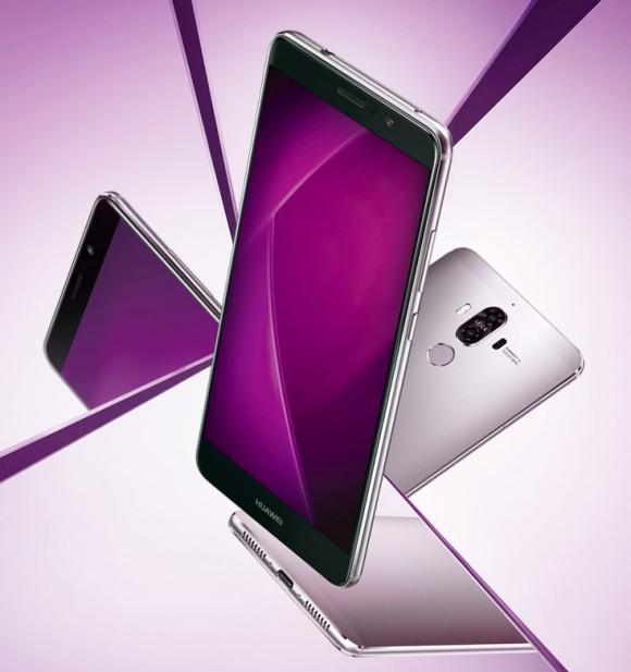 Huawei рассекретила планы по обновлению до Android 7.0 Nougat