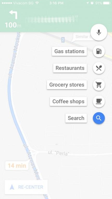 Google Карты для iOS научились искать места вдоль маршрута