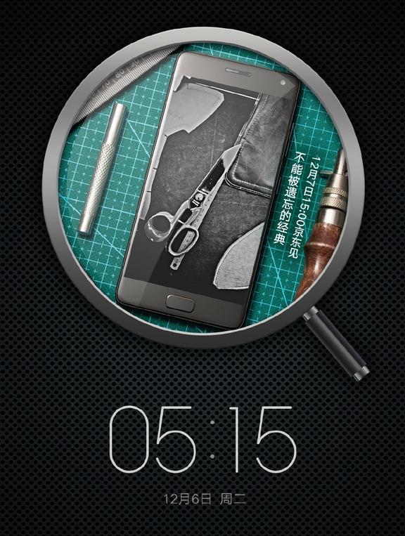 Смартфон ZUK Edge начнут продавать завтра