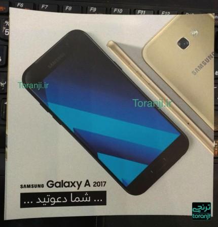 Смартфон Samsung Galaxy A7 (2017) показался на постерах
