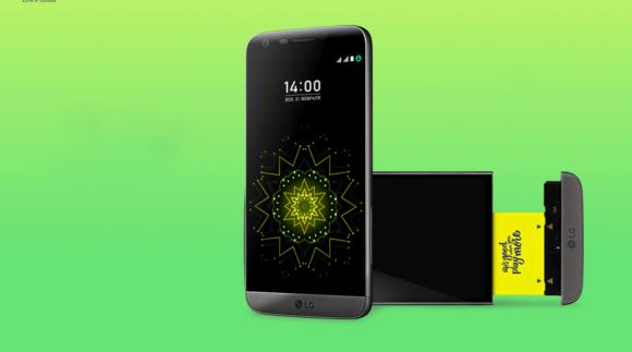 LG G6 сохранит мини-джек для наушников