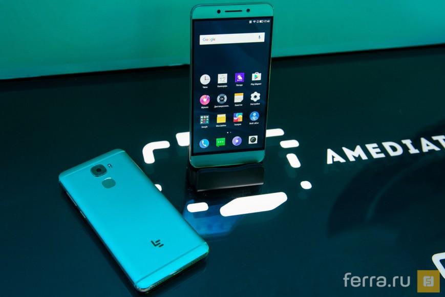 Объявлены российские цены на мощный смартфон LeEco Le Pro 3