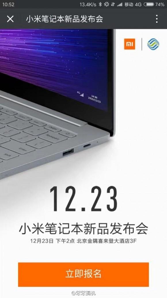 Xiaomi представит Mi Notebook Air с поддержкой 4G 23 декабря