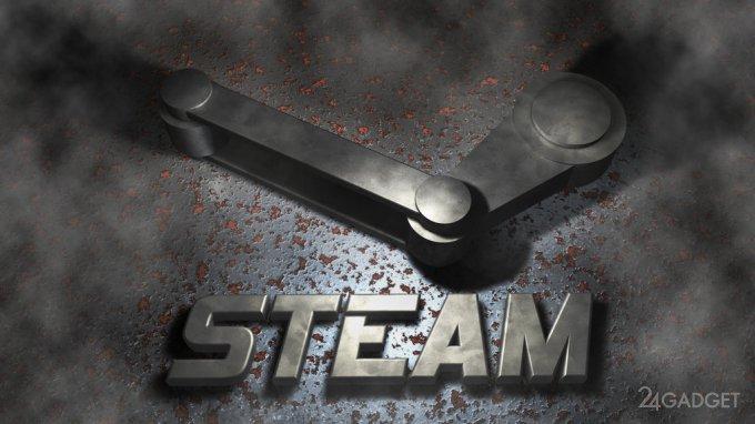 Пользователи Steam рискуют потерять свой аккаунт и деньги