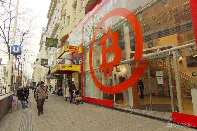 Открыт первый в мире биткоин-банк (2 фото)