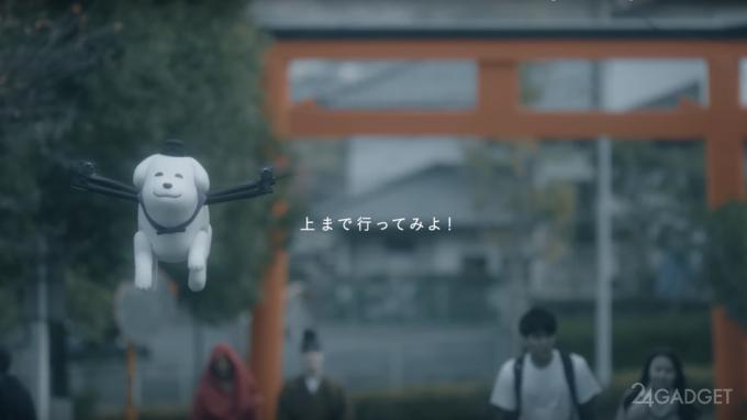 Летающий пёс стал маскотом японского города Одзи (2 видео)