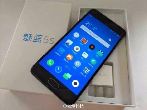 Розничная упаковка Meizu M5S рассекретила основные характеристики