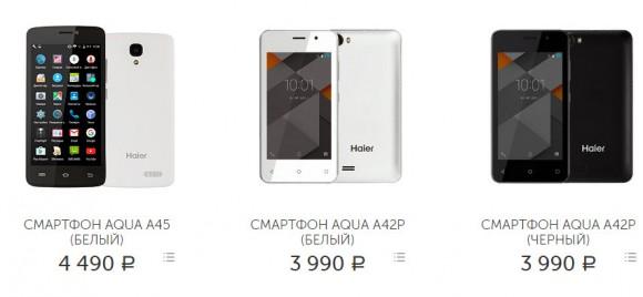 Haier представила бюджетные смартфоны Aqua и Terra